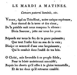 Cantique de Jean Racine - Image: Verbe, égal au Très Haut
