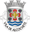 Coat of arms of Alcochete