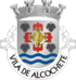 Vila de Alcochete (brasão).png