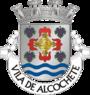 90px-Vila_de_Alcochete_%28bras%C3%A3o%29.png
