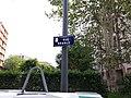 Villeurbanne - Rue Branly, plaque.jpg