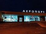 Vinnytsia airport 14.jpg