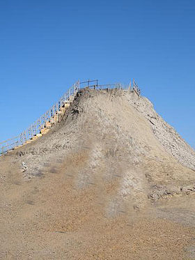 Volcán del totumo002.jpg