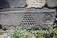 Vorotnavank Monastery 10th 15th c Sissian Armenia Decorations on the wall.jpg