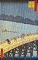 Vue d'Edo par Hiroshige (musée d'art oriental, Venise) (15368517776).jpg