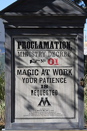 Harry Potter in amusement parks - Themed billboards were located around the Wizarding World during the two year construction period.