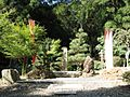Wakizaka Yasuharu's Residence Site.jpg