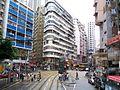 Wan Chai, Hong Kong - panoramio (17).jpg