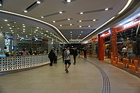 Wan Tsui Shopping Centre Level 2.jpg