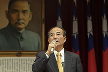 Wang Jin-pyng, President of the Legislative Yuan (7172294519).jpg