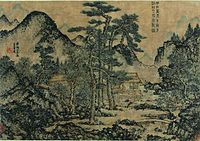 Wang Meng Writing Books under the Pine Trees 1279-1368 Кливленд МИ.jpg