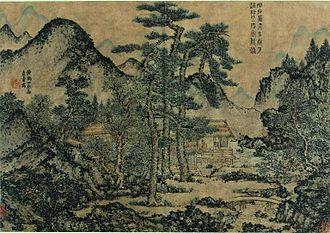 Wang Meng (painter) - Image: Wang Meng Writing Books under the Pine Trees 1279 1368 Кливленд МИ