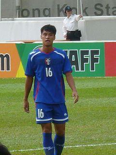 Wang Ruei