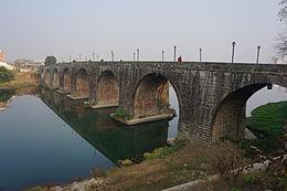 万年桥 (歙县)