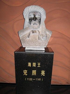 Wanyan Liang - Image: Wanyan Digunai cropped