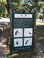 Warnings about deers, Nara Park (15865846896).jpg