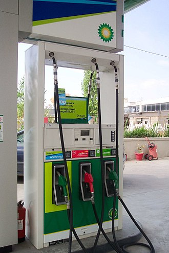 Fuel dispenser - A pump, manufactured by Dresser Wayne, in Greece.
