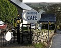 Wayside Cafe, Widecombe - geograph.org.uk - 680672.jpg