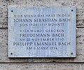 Weimar Mauer anstelle des Bachhauses Gedenktafel.jpg