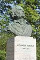 Weimar popiersie Puszkina 2.jpg
