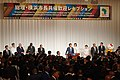 Welcome Reception co-hosted by Prime Minister of Japan and Mayor of the City of Yokohama (48636283697).jpg
