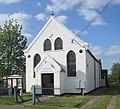 Wellow Baptist Church, Main Road (B3401), Wellow (May 2016) (5).JPG