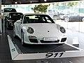 White 2008 Porsche 997 Carrera.jpg