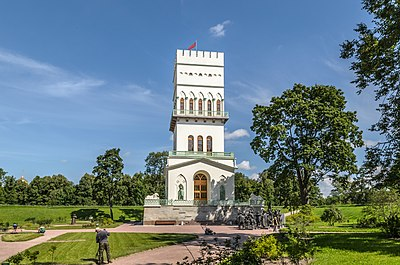 White Tower in Tsarskoe Selo 01.jpg