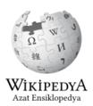 Wikipedia-logo-v2-kum.png
