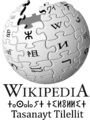 Wikipedia Tamazight.png