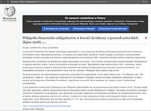 Wikipedia blackout, 04.07.2018, pl.wp.jpg