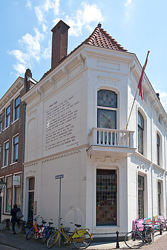 Wall poems in Leiden - Image: William Shakespeare Sonnet XXX Leiden Wall Poem