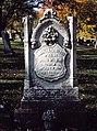 Wilson (Isabella Hamilton), Lebanon Church Cemetery, 2015-10-23, 02.jpg