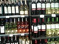 Wines in a Turkish supermarket.jpg