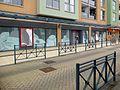 Winkels winkelcentrum Heksenwiel DSCF1495.jpg