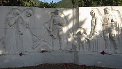 World War II memorial in Qum village.jpg