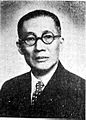 Wu Tiecheng1.jpg