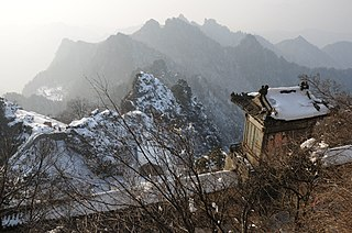 Wudang Mountains mountain range in Hubei Province of Peoples Republic of China