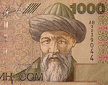 Yūsuf Balasaguni on 1000 som note.jpg