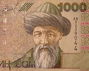 Yūsuf Balasaguni - Image: Yūsuf Balasaguni on 1000 som note