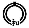 Yamato Saitama chapter.png