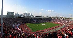 National Stadium (Tokyo) - Image: Yamazaki nabisco Cup final 2004
