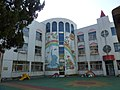 Yangzhou - Muslim kindergarten - P1130209.JPG