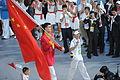 Yao Ming 2008 Summer Olympics - Opening Ceremony.jpg