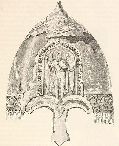 Шлем Ярослава Всеволодовича, потерянный им в Липицкой битве 1216 года и найденный в 1808 году