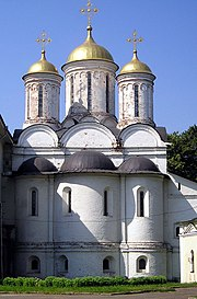 The triple apse of an Orthodox church.