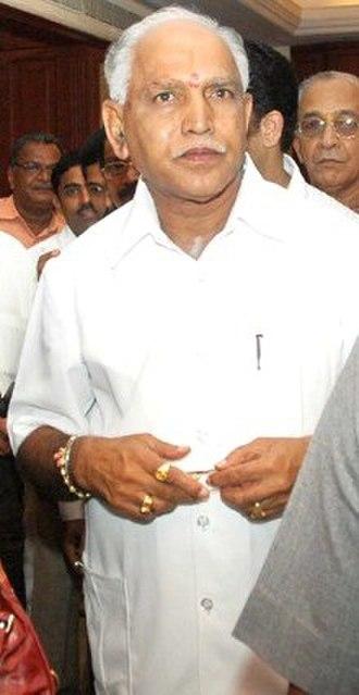 Karnataka Legislative Assembly election, 2018 - Image: Yeddyurappa