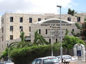 Shikun Chabad - Yeshivas Toras Emes yeshiva gedola building