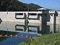Yoji Dam lake.jpg