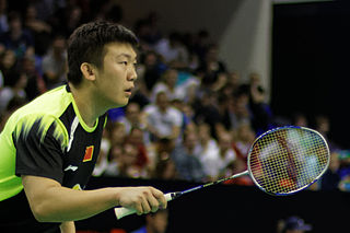 Qiu Zihan Badminton player